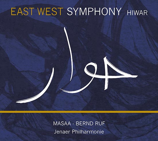 East West Symphony – Hiwar
