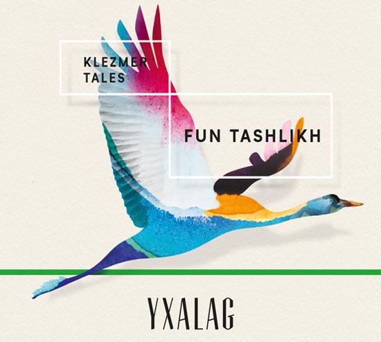 Klezmer Tales: Fun Tashlikh